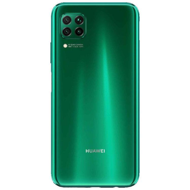 Alles HUAWEI mobilni telefon P40 LITE 6/128 ZELENI