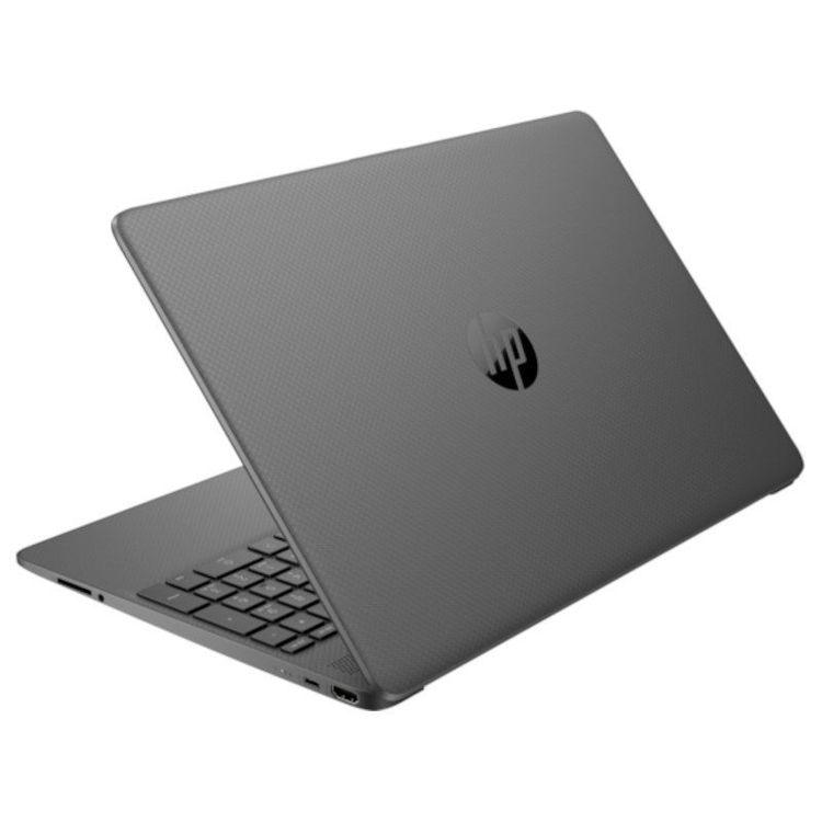 Alles HP prijenosno računalo 15S-EQ0051NM