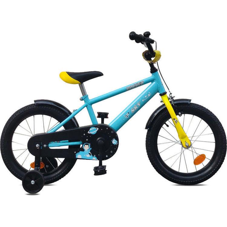 "Alles SKY bicikl 16"" ROCKET PLAVO-ŽUTI"