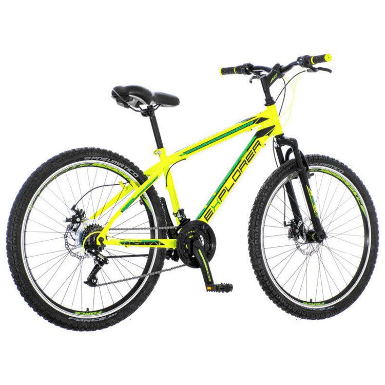 """Alles EXPLORER bicikl MTB 261 AMD2 26"""""""