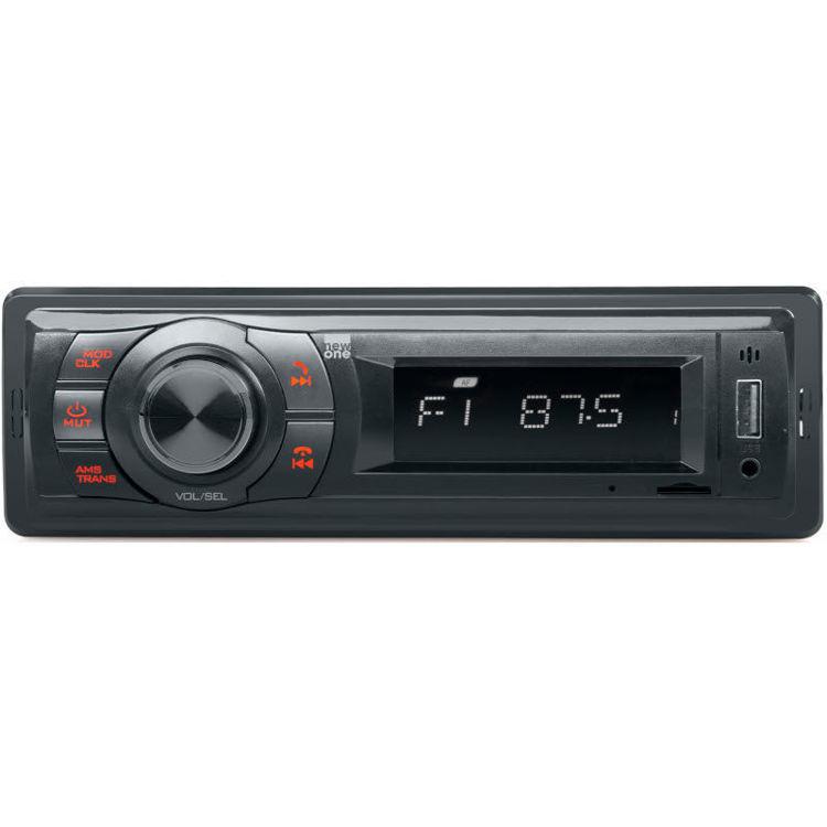 Alles NEW ONE auto radio AR-270