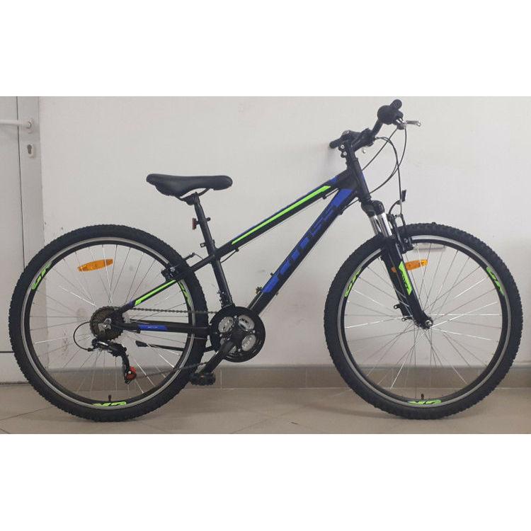 "Alles CROSS bicikl BOXER 26"" ALU CRNO-PLAVO-ZELENI"