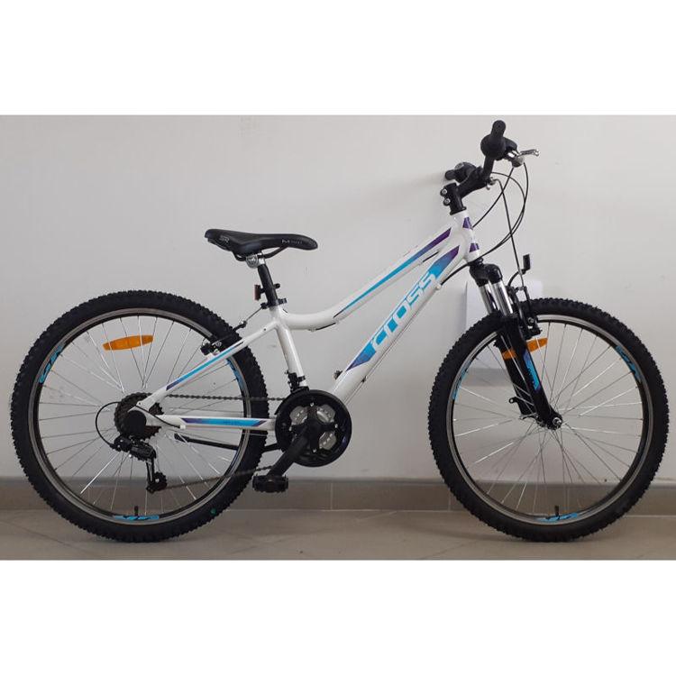 "Alles CROSS bicikl DAISY 26"" ALU BIJELO-PLAVO-LJUBIČASTI"